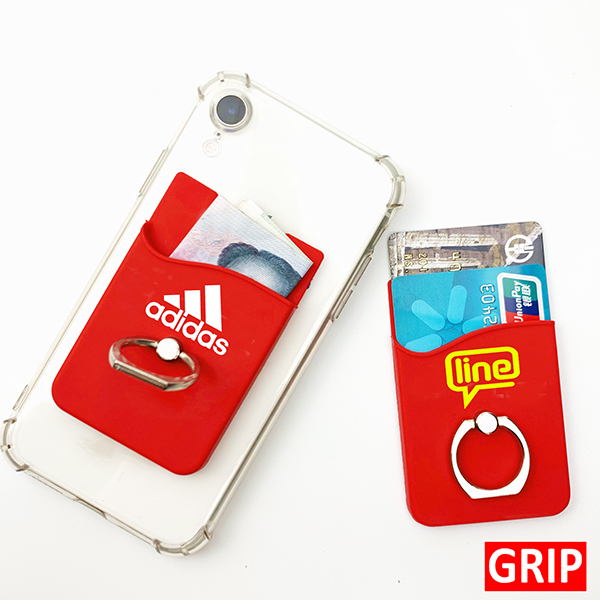 Silicone stick on phone wallet with ring holder